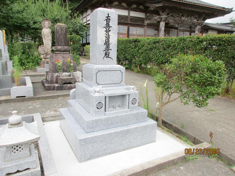 和型墓石例
