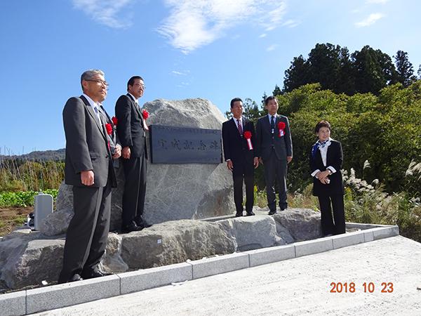 記念碑・モニュメントの建立